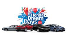 Honda Dream Days <br/> Rewolucja niskich rat