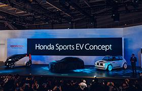 Podsumowanie wystąpień i prezentacji Hondy podczas 45. Tokyo Motor Show