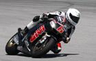MotoGP: Stoner znów najszybszy