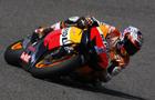 MotoGP: Stoner górą w Jerez