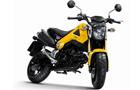 Honda prezentuje MSX125