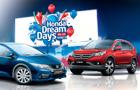 Przedłużamy Honda Dream Days