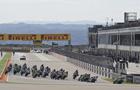 Motocykliści Hondy punktują w World Superbike w Aragonii