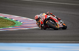 Crutchlow i Honda wygrywają w MotoGP w Argentynie